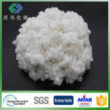 GRS 3D recycled polyester staple fiber hcs AA grade super white semi virgin for filling home textiles