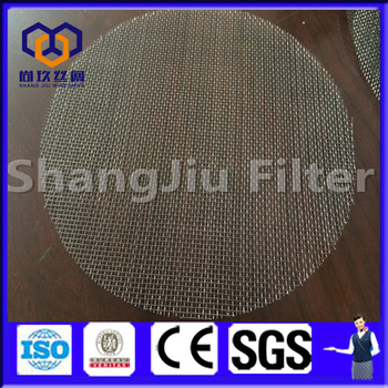 Stainless wire Edge 0.5cm width Filter mesh