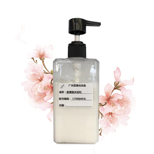Halffabrikaten product diepe reiniging aminozuur alle natuurlijke private label facial <span class=keywords><strong>gezicht</strong></span> <span class=keywords><strong>cleanser</strong></span>