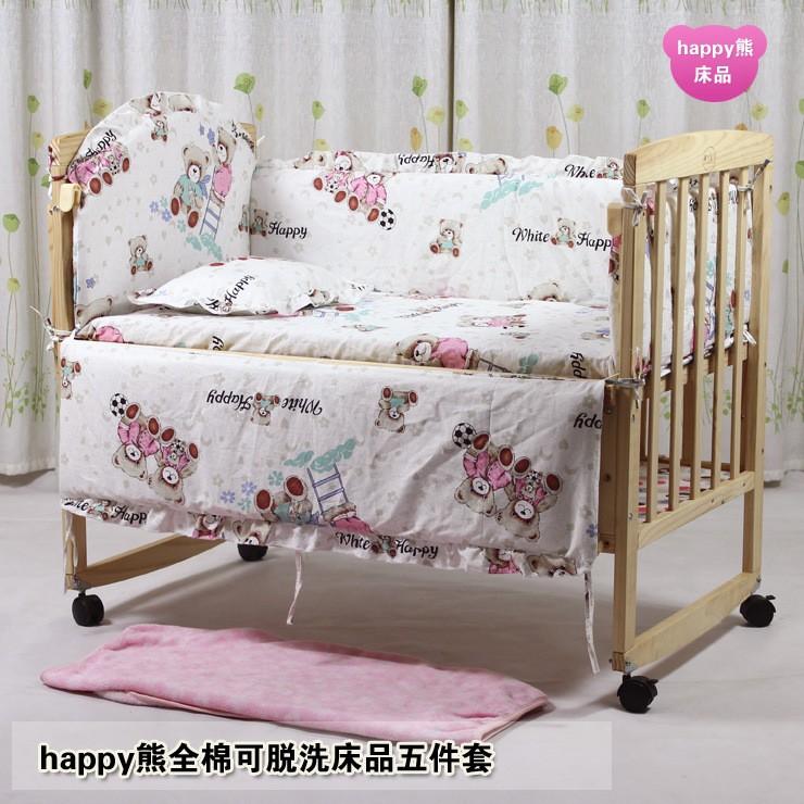 Promotion 7pcs baby bedding set bed around unpick and wash bumper duvet matress pillow
