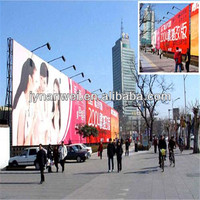 banners/outdoor pvc banner/digital printing material