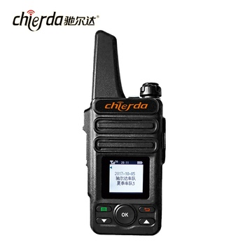 CD-A6PLUS 3 그램 LTE 4 그램 와 Sim Card GPS Function WCDMA GSM Network 두 way radio