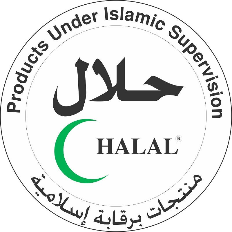 Halal Certification And Controle Wholesale, Halal Suppliers - Alibaba