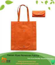 Cheap price promotion product non woven folding shopping bag