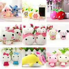 2017 Best selling custom Animal stuffed plush toy,crane machine toys,key chains
