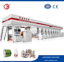 Automatic color register 7 color rotogravure printing machine for BOPP PET CPP PE