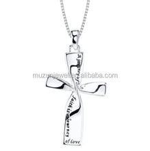 Personzlied jewelry A journey of faith is a journey of love Twist Cross words message pendant necklace