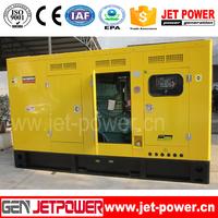 Big Power Diesel Generator Price 500 Kva Open 24 Hours Work from china