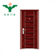 Flush American Style metal doors wood finish fire rated metal doors for shops
