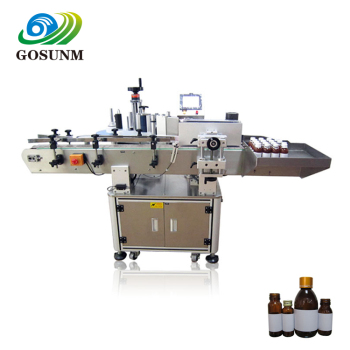Gosunm Automatic Sticker Jars Wrap Around Labeling Machine Label Licator In China