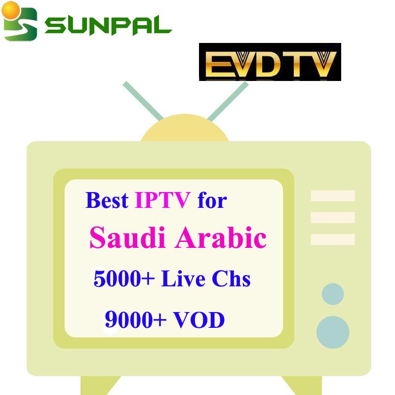 For Saudi Arabia USA Kuwait Market Arabic iptv subscription iptv reseller panel with European Latinos Channels iptv evdtv фото
