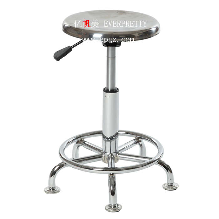 Stainless steel lab stool laboratory chair adjustable school furniture for Lab