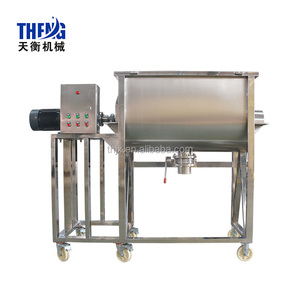 coffee powder horizontal ribbon mixer