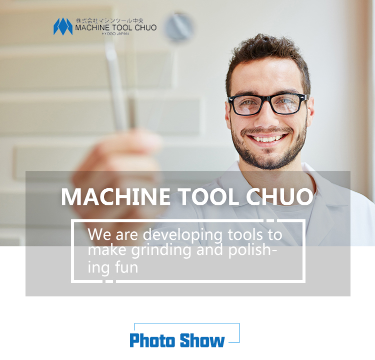 MACHINE-TOOL-CHUO_01.jpg