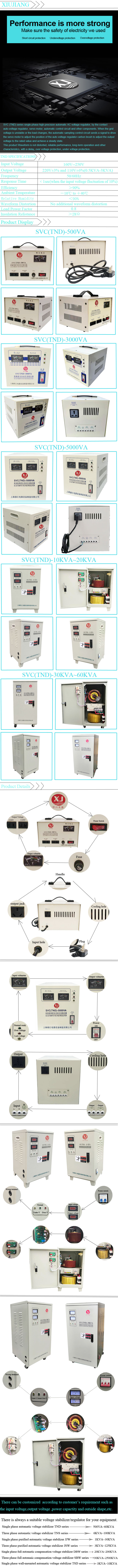 TND Output 110 V dan 220 V Fase Tunggal AC Automatic Voltage Stabilizer Regulator 15 KVA