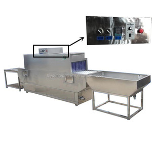 commercial automatic dish washer / dishwasher machine for sale / school hotel dishwasher