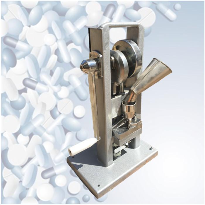 TDP-0T Hand Cranking Hand-Cranking Western Medicine Pill Making Tablet Press Machine