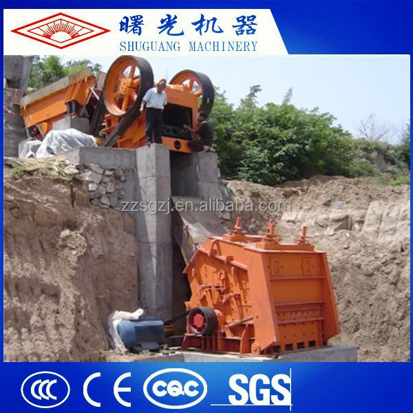 Widely used strong aggregate crushing process plant