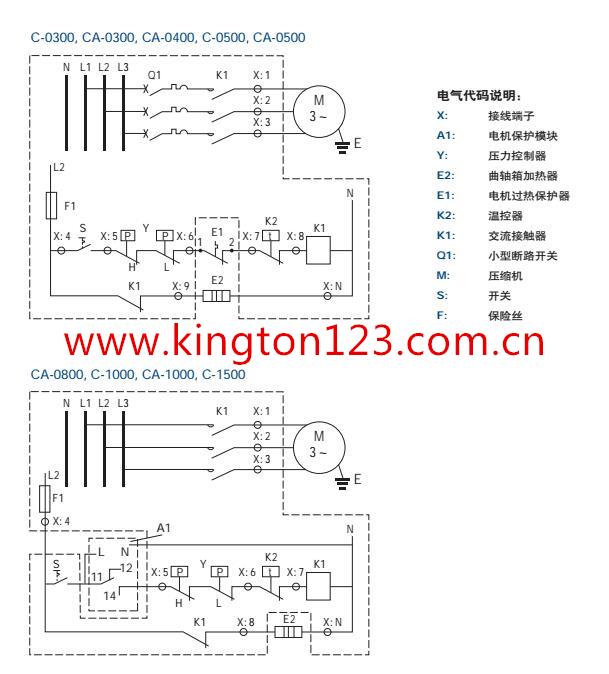 copeland compressor wiring diagram gm fuel pump wiring