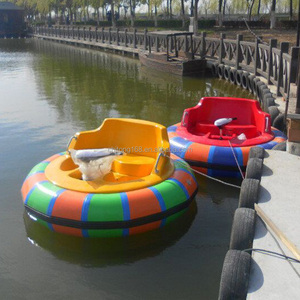 Kid's And Adult Electric Boat Bumper Boat Bumper Boats For Sale