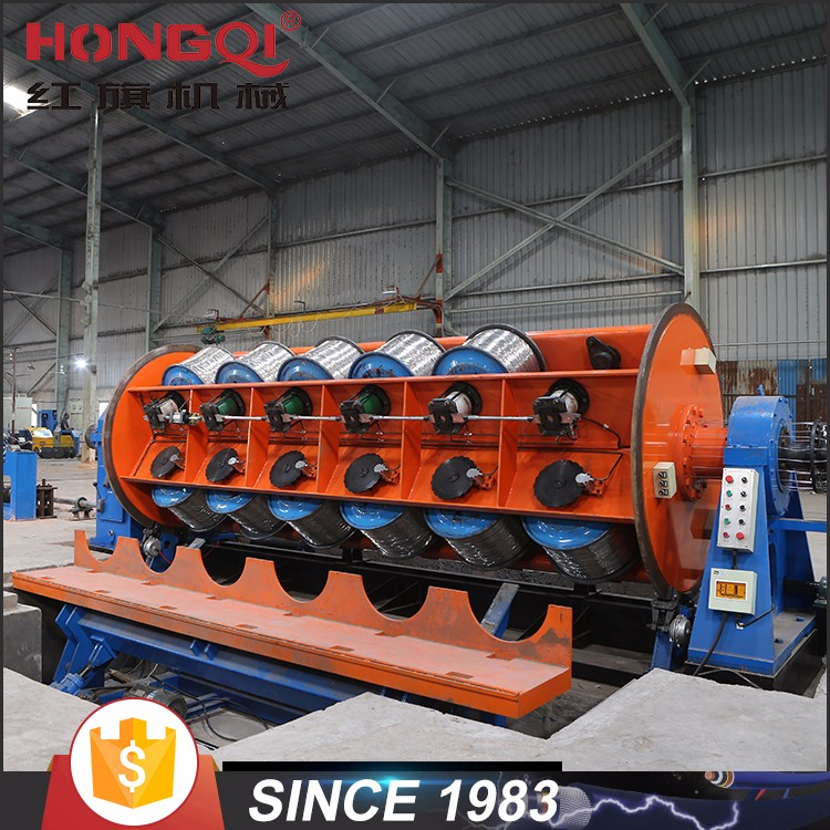 rigid type electric wire cable making machine for multi- cores conductor