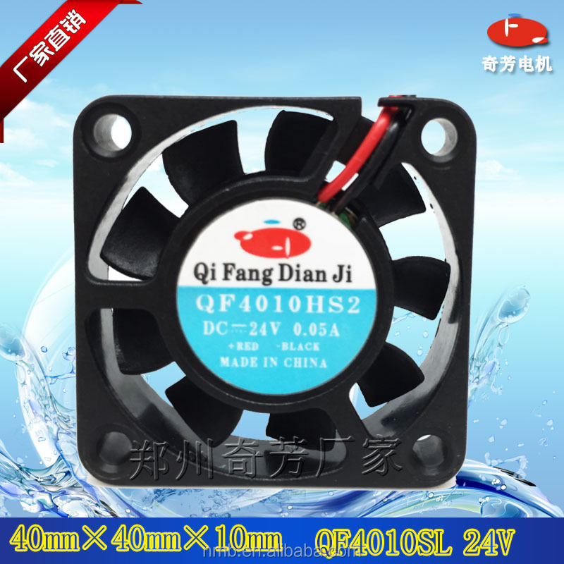 4010 fan dc for electronic door locks 40mm 3v 6v 18v dc brushless fan motor