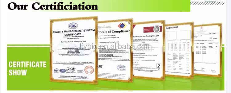 our certificiaton 2