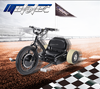 CE wholesale China low price trike three wheel motorcycle