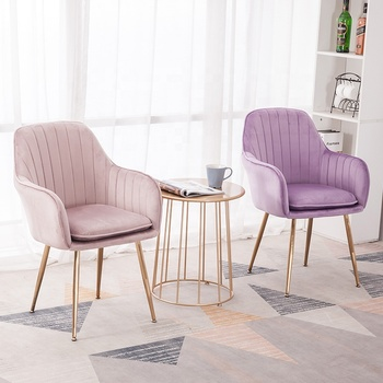Groovy Lp 003 Wholesale Luxury Velvet Dining Chair Living Room Armchair Fabric Modern Design Accent Table And Chair For Coffee Shop Buy Table And Chair For Ibusinesslaw Wood Chair Design Ideas Ibusinesslaworg