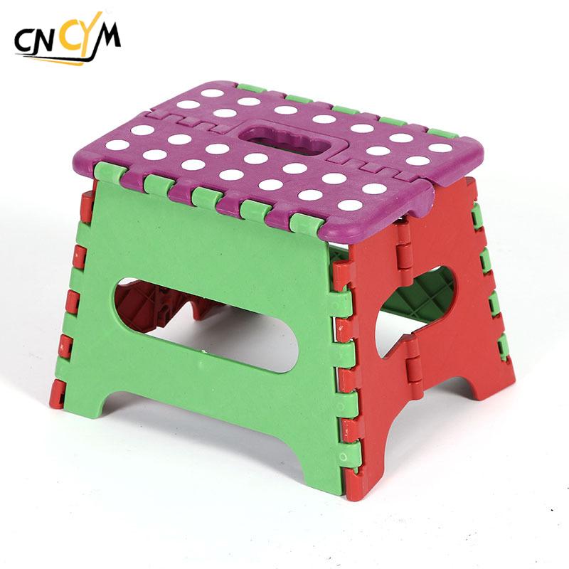 Top S Folding Plastic Stool Kids
