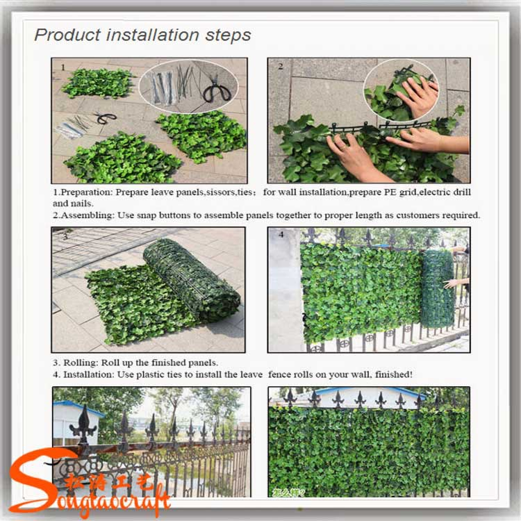 Wholesale artificial grass fence hanging for decoration for Artificial grass indoor decoration