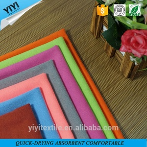 Professional Manufacture Colorful New Trendy Microfiber Polyester Spandex Fabric