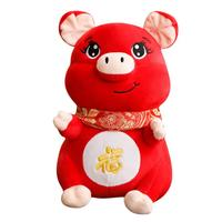Factory Price Manufacture New Cute Pig Year Mascot Red Plush Stuffed Soft Custom Pig Toy