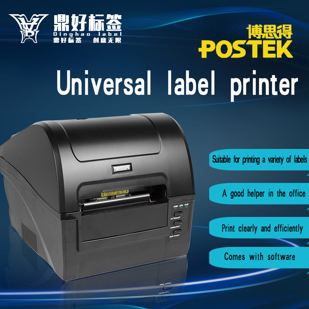 product label printer machine