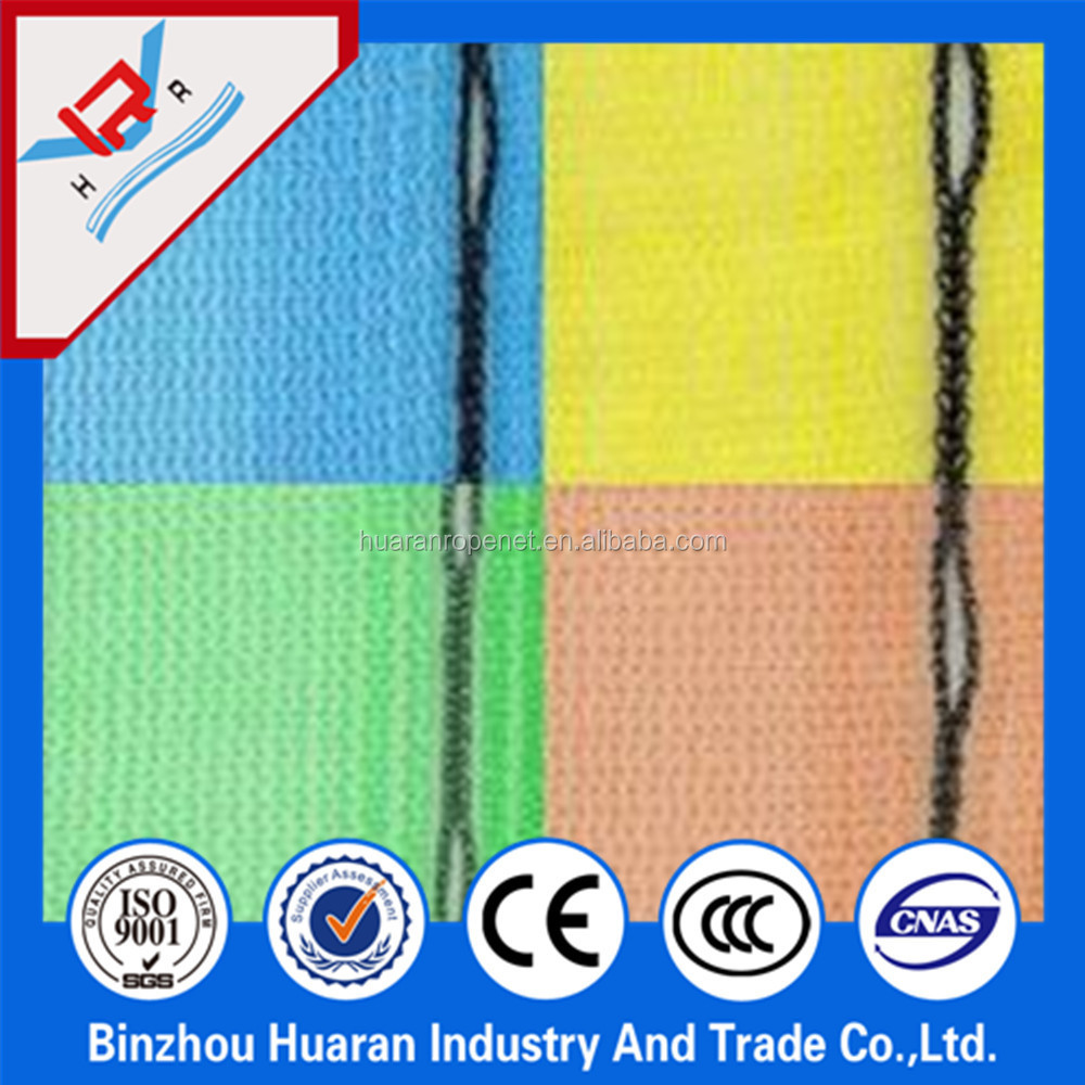 safety net series many differert color/size high density polyethylene (HDPE) building debris net