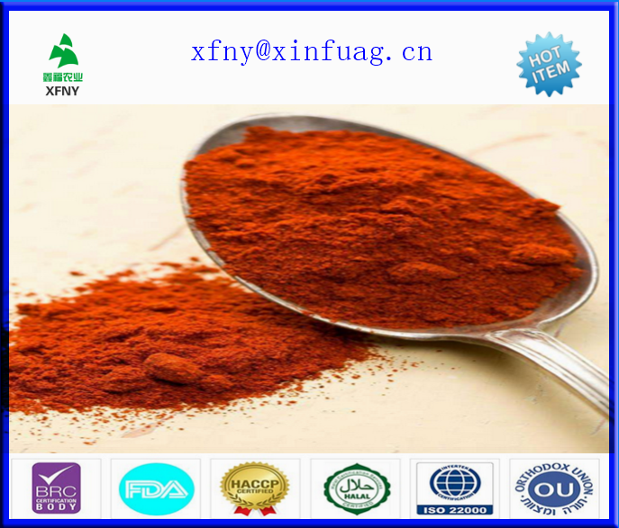 starscolorful and tasty 80 ASTA 30000 SHU Chaotian Chilli Powder
