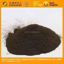 Fulvic Acid 70% Powder Fertilizer