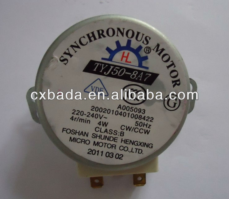 TYJ50-8A7 SYNCHRONOUS MOTOR FOR MICROWAVE OVEN