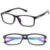 ADE WU PSTY6004 2018 fashion sunny europe latest optical eyewear frame