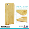 2016 Full Wood For Iphone 6 6s kevlar case custom, For Iphone 6 kevlar Wood Case, aramid fiber Case for iphone