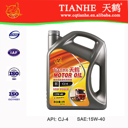 China manufacturer malaysia engine lubricants machinery oils lubricants machine lubricant for wholesale