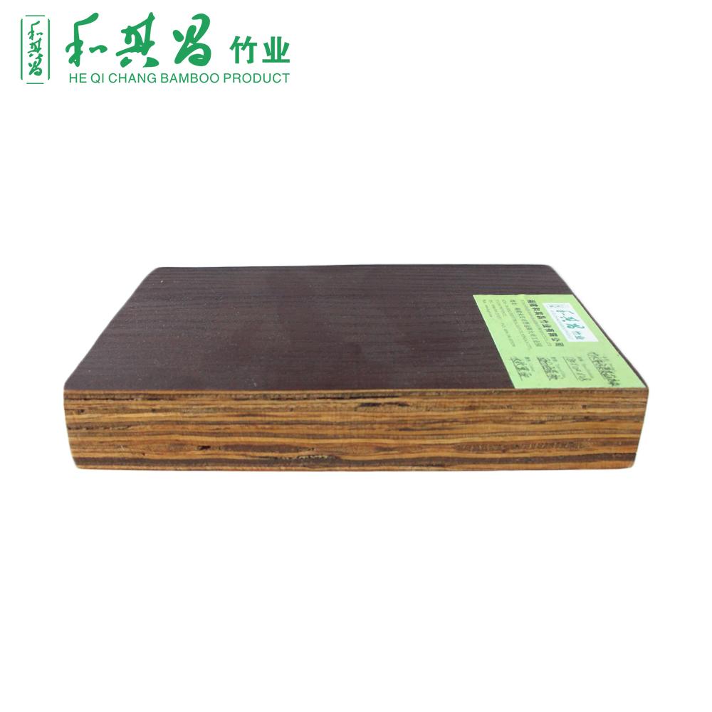 Contreplaqué Bambou 3 Mm en gros prix du contreplaqué de bambou pour meubles taille 3mm-40mm avec  certification fsc - buy contreplaqué de bambou,prix du contreplaqué de