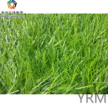 2017 New design artificial grass for outdoor sports soccer playground For Travel