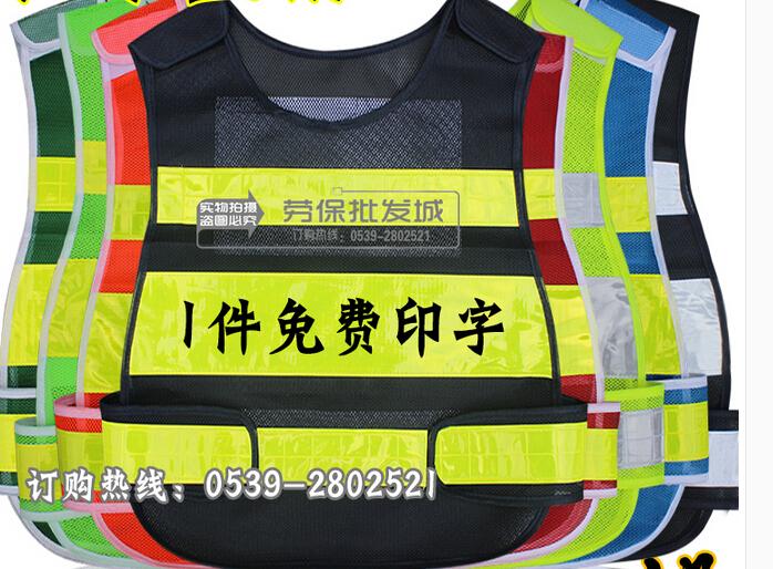 Велоспорт безопасности светоотражающий жилет безопасности светоотражающий жилет светоотражающий жилет черный красный-зеленый-синий бесплатная доставка