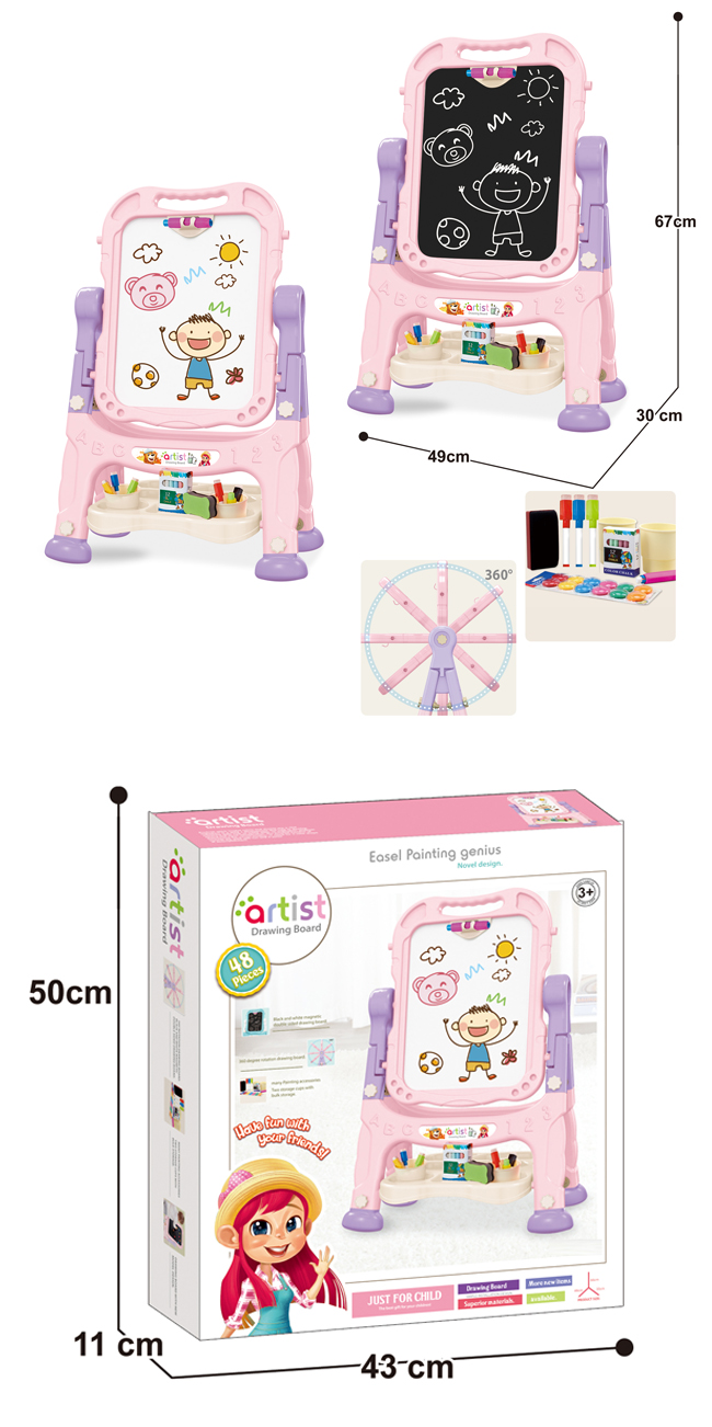 Wholesale double-faced magnetic kids drawing board toy