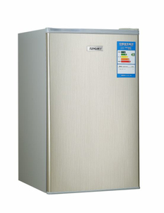 75L fridge display small compact refrigerator