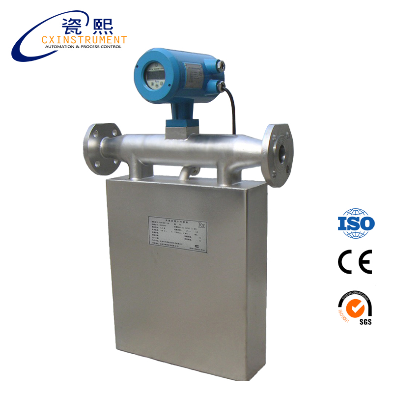 liquid nitrogen flow meter, liquid caustic soda flow meter, molasses flow meter