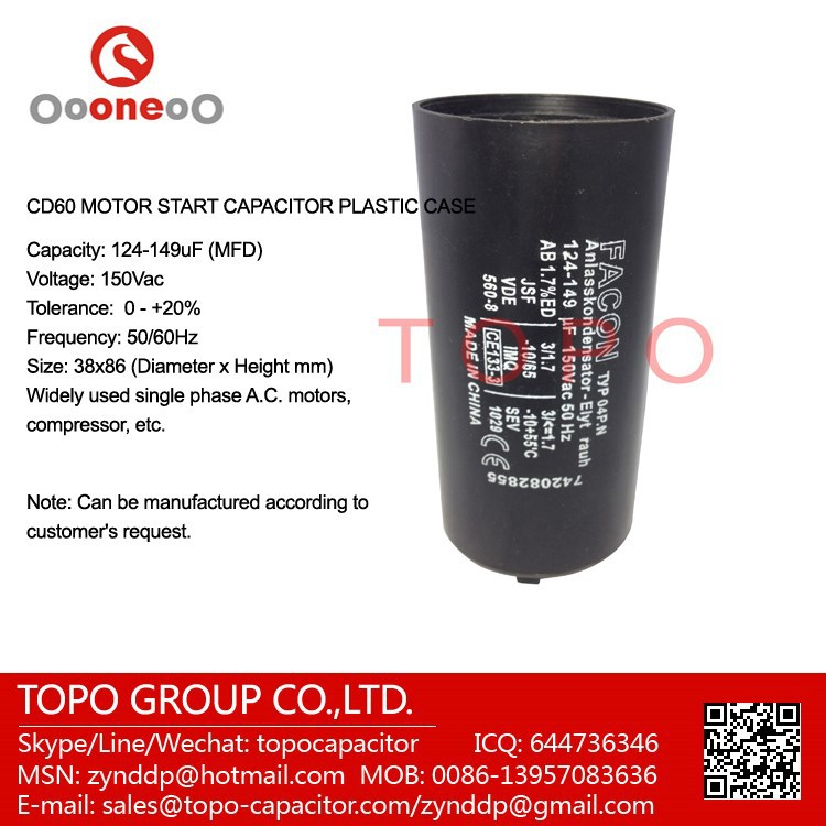 Facon Cd60 Motor Starting Capacitor With Ce133-3