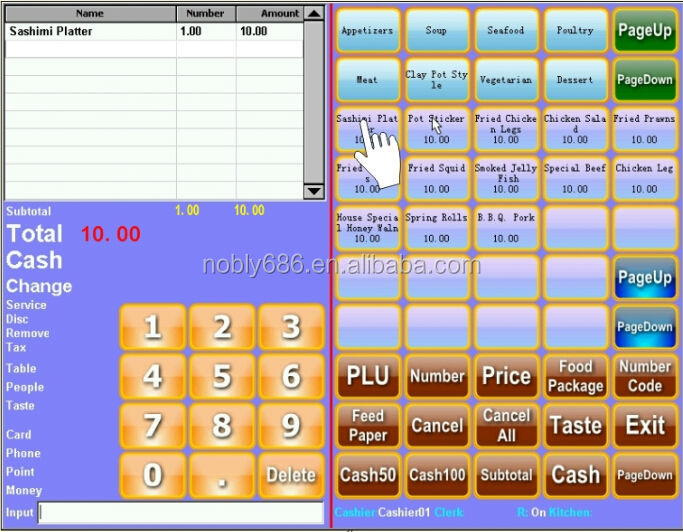 Supermarket billing software with barcode free download
