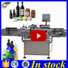 Alibaba trade assurance automatic labelling machine,round bottle labeling machine